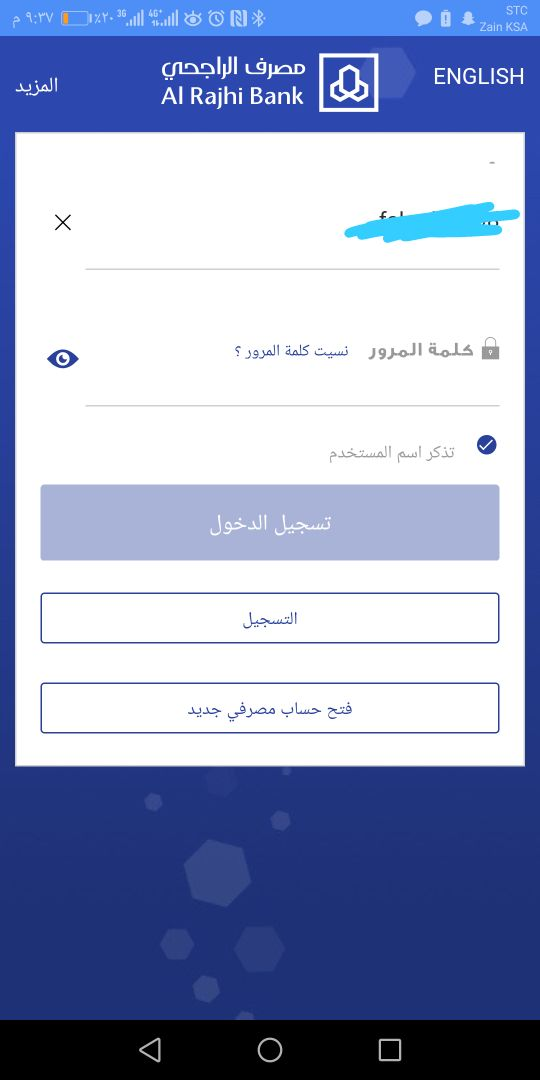 3 مزايا للتحديث الجديد لتطبيق مباشر مصرف الراجحي أهمها العنوان الوطني