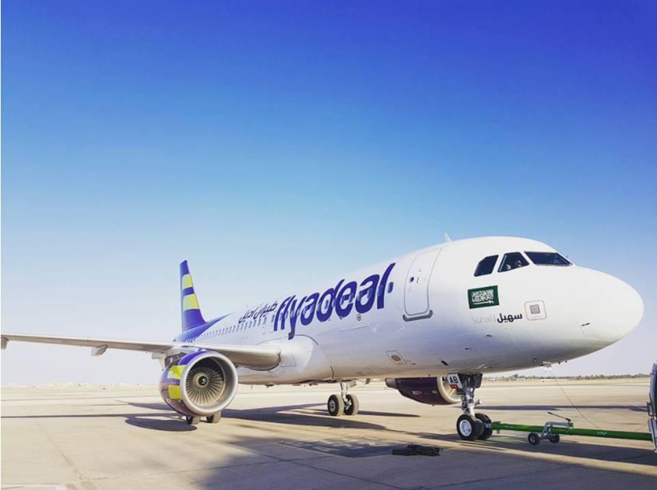 طيران أديل يعلن عن وظائف إدارية شاغرة للجنسين