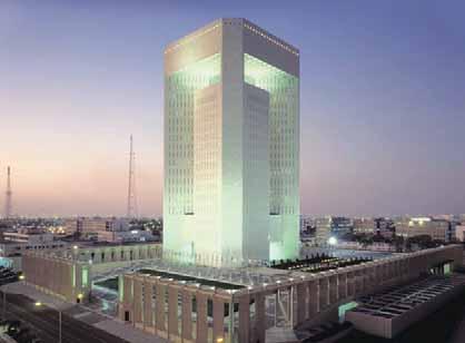 وظائف إدارية شاغرة في البنك الإسلامي للتنمية بجدة