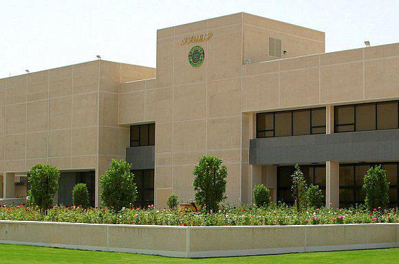 معهد الإدارة العامة يستقبل طلبات شغل الوظائف التعليمية عبر هذا الرابط