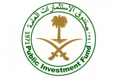 صندوق الاستثمارات يعلن بدء التقديم للرجال والنساء في برنامج التطوير