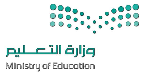 #عاجل الإعلان عن عدد ٩٨١٧  وظيفة تعليمية شاغرة