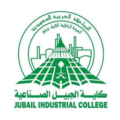 وظائف فنية وأكاديمية شاغرة لدى كلية الجبيل الصناعية