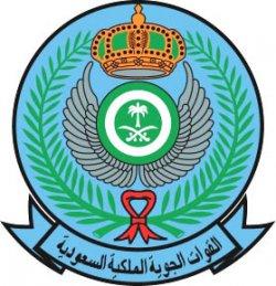 القوات الجوية السعودية تبدأ التسجيل ببرنامج فني صيانة الطائرات