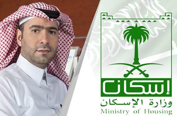 """وزير الإسكان : """"الشورى"""" شريك مهم لجميع القطاعات الحكومية"""