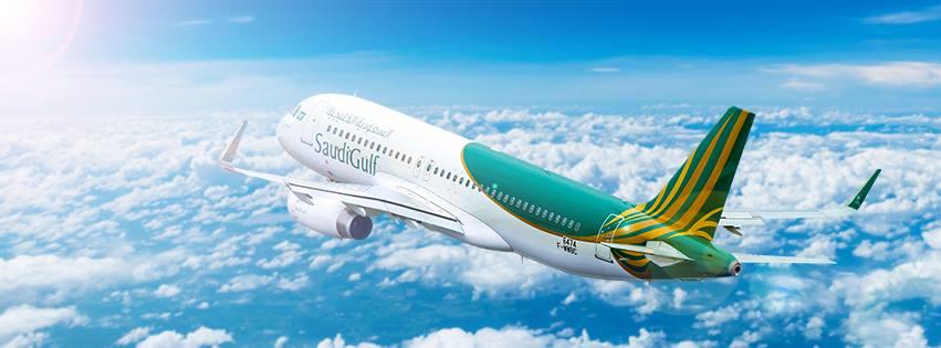 وظائف شاغرة في طيران السعودية الخليجية