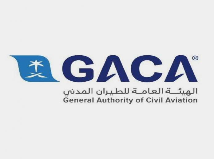 تعرف على الخدمات الـ6 التي ألزم بها الطيران المدني الشركات المحلية