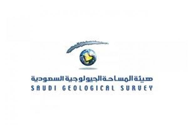هيئة المساحة الجيولوجية السعودية بجدة تعلن عن وظائف شاغرة