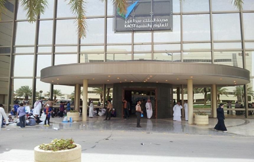 مدينة الملك عبدالعزيز للعلوم والتقنية تعلن عن توفر 23 وظيفة شاغرة
