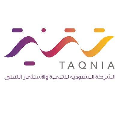 وظائف شاغرة للجنسين لدى شركة تقنية في الرياض