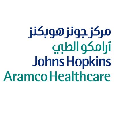 6 وظائف صحية شاغرة في مركز أرامكو الطبي