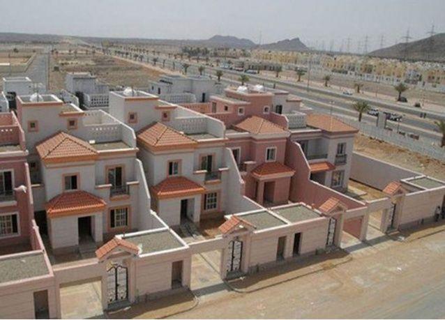 ماذا يعني الرمز 903 في ترشيحات الإسكان ؟