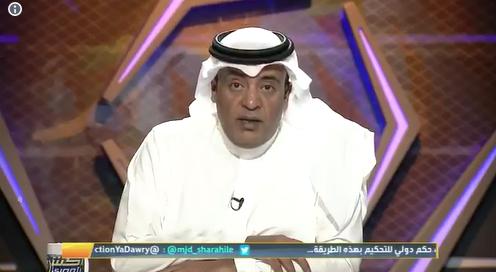 مؤكدًا تعرضه لحملة تشوية الموسم الماضي .. وليد الفراج يودع جمهوره على الهواء