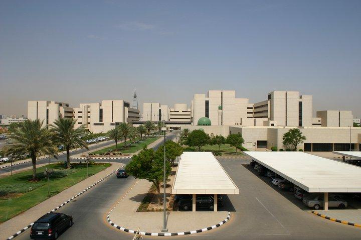 وظائف صحية شاغرة للجنسين بمدينة الملك فهد الطبية