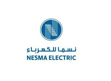 وظائف إدارية شاغرة لدى شركة نسما للكهرباء