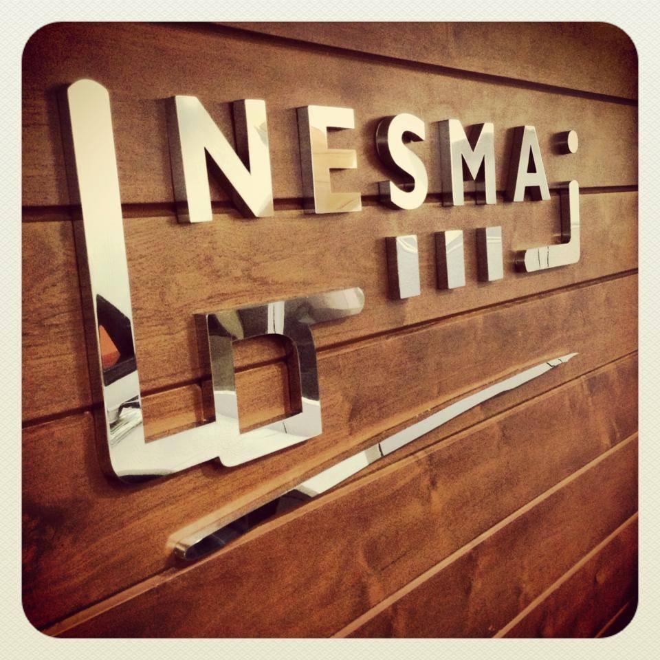 وظائف إدارية وفنية شاغرة لدى شركة نسما بالرياض وجدة