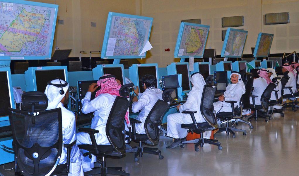 وظائف شاغرة بشركة خدمات الملاحة الجوية السعودية
