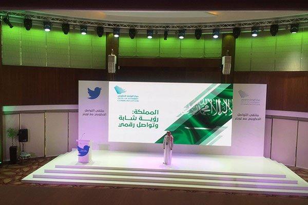 """""""تويتر"""": حساب خادم الحرمين الأكثر تأثيرًا في العالم"""
