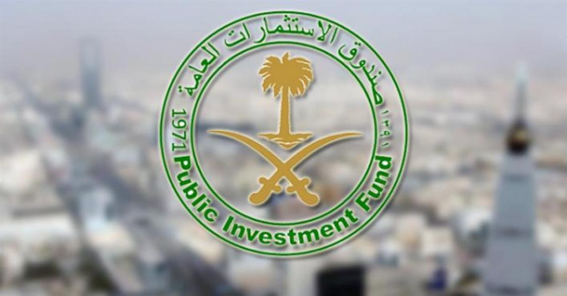 """صندوق الاستثمارات العامة يطلق برنامج """"تطوير الخريجين"""".. تعرف على الشروط وموعد التسجيل"""