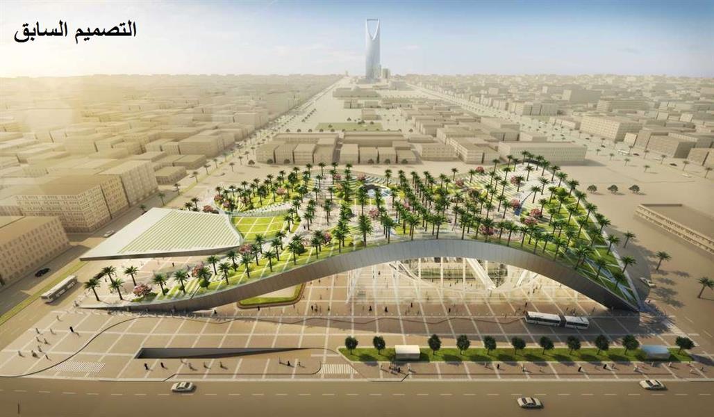 بالصور.. التصميم الجديد لمحطة قطار الرياض على تقاطع الملك عبدالله مع العليا