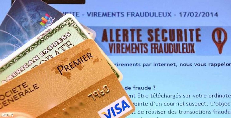 ثغرة خطيرة تسرق بيانات بطاقات الائتمان.. خبراء يحذرون من خطورتها