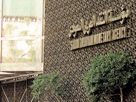 ساما تحذر البنوك: الرد على الجهات القضائية بأسرع وقت