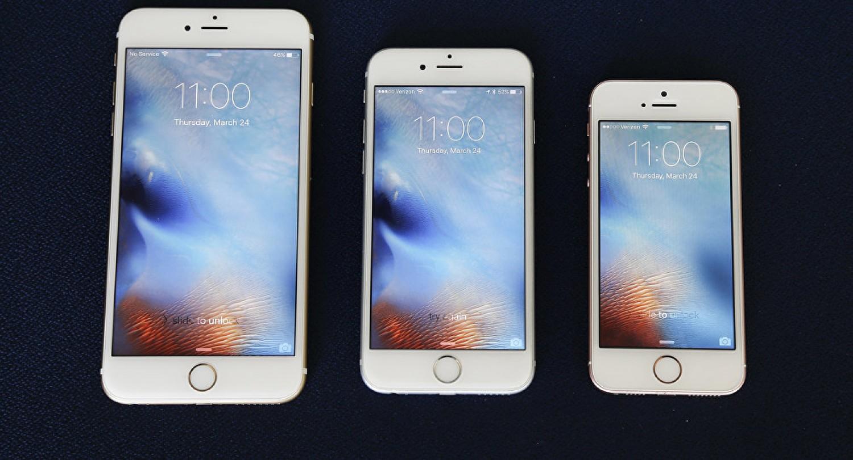أخطاء كارثية في نوعين من هواتف «آيفون»