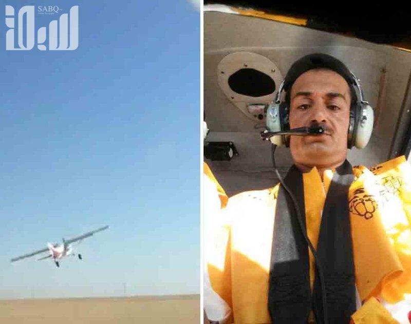 والد قائد طائرة الحياة الفطرية: ابني راسلني فجر الحادثة.. وخبر وفاته صادم