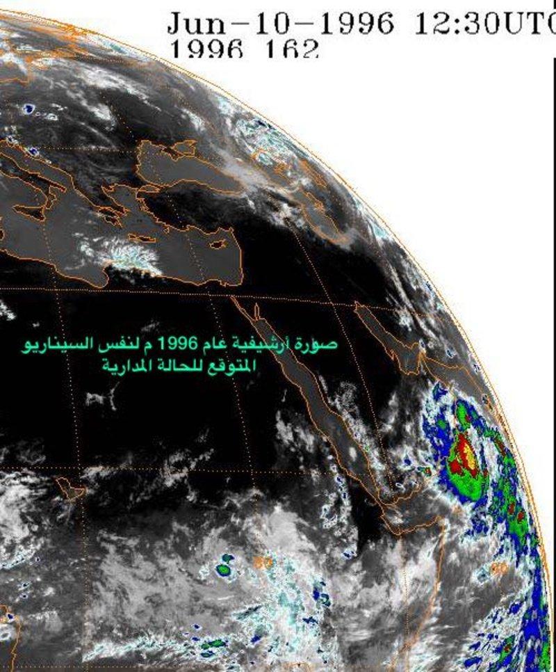 """""""العوض"""": خلال أيام.. إعصار من الدرجة الأولى يصل حتى الحدود الجنوبية"""