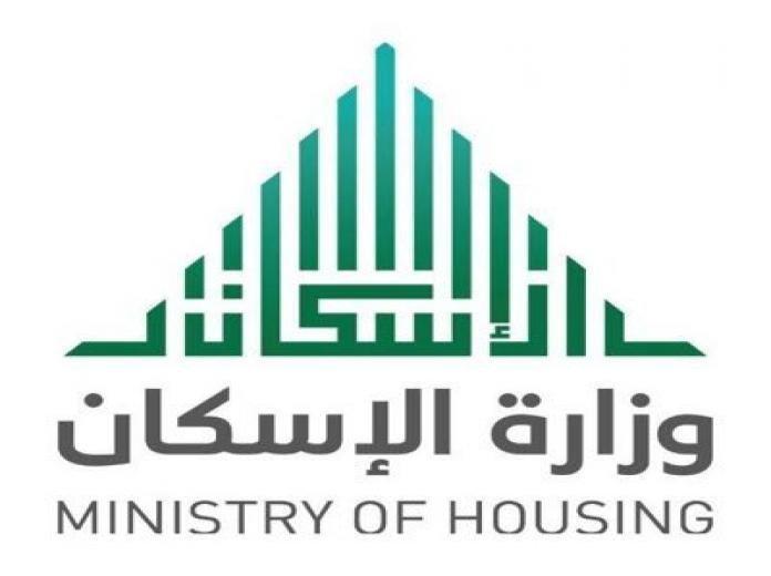 الإسكان : حجز 96% من مشروعي المدينة المنورة.. وإقبال كبير على بقية المشروعات