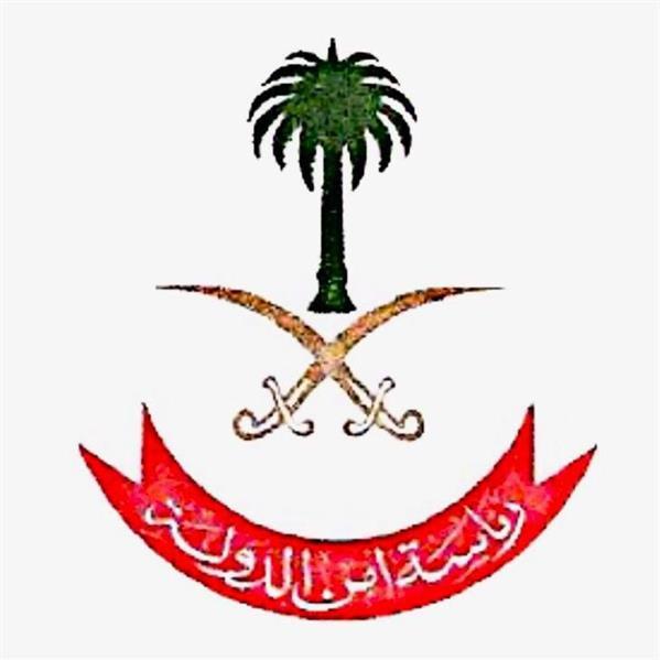 """""""أمن الدولة"""": استعادة """"أحمد الدربي"""" من جوانتانامو ووصوله إلى المملكة"""