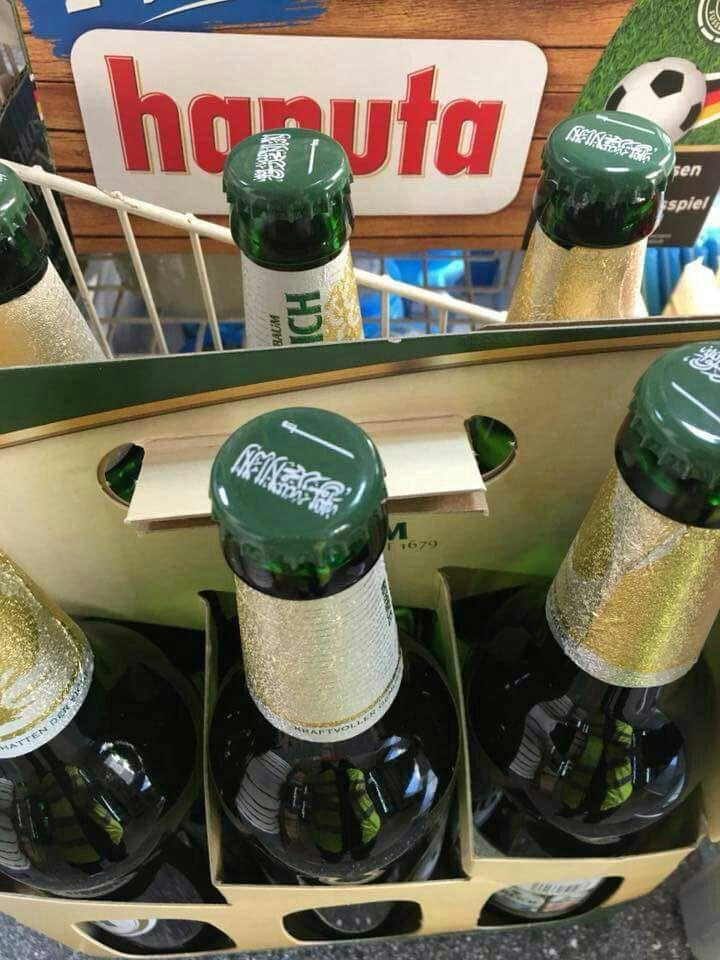 وضع علم السعودية على منتجات كحولية في برلين.. والسفارة تتدخل