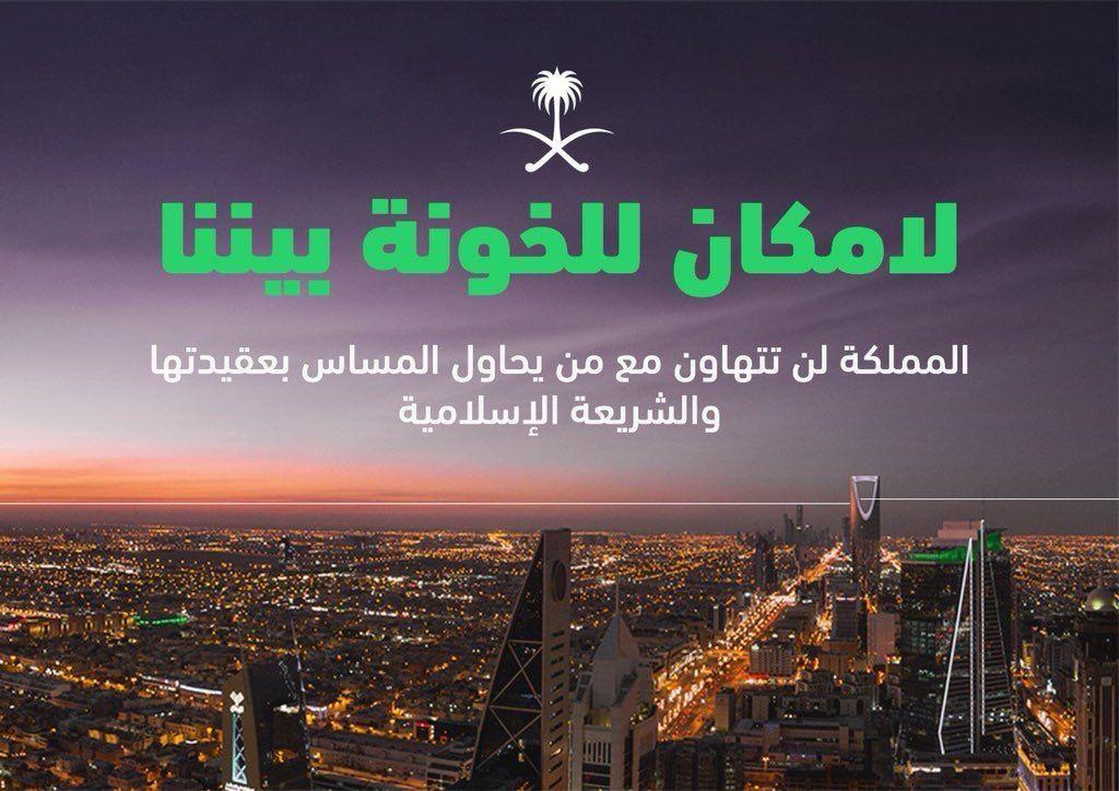 #عاجل القبض على لجين الهذلول ومجموعة رجال ونساء وسابع لم يتم الإفصاح لهذه الأسباب!!!!