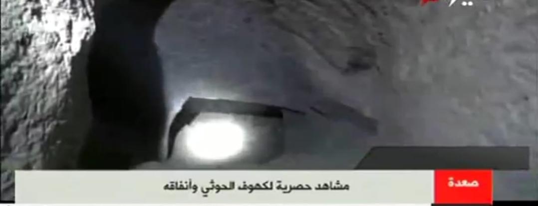بالفيديو.. شاهد مخابئ ميليشيا الحوثي في صعدة