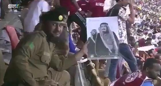 بالفيديو.. جندي يحمل صورة خادم الحرمين وولي العهد خلال مباراة نهائي الكأس