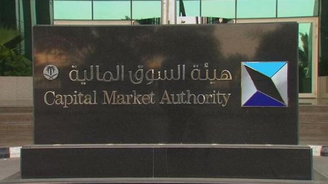 """""""السوق المالية"""": طرح أسهم الشركة الوطنية للتربية والتعليم للاكتتاب العام"""