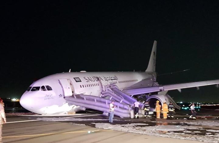 بعد هبوط طائرة الركاب في جدة.. إليك عدد من الإرشادات الجوية في حال حدوث طارئ أثناء السفر