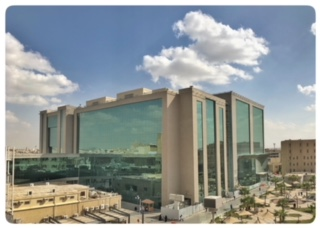 مدينة الملك سعود الطبية تعلن عن وظائف إدارية شاغرة