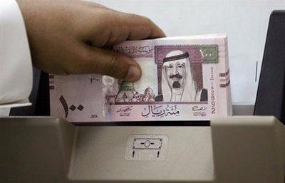 3 % ارتفاع في تحويلات غير السعوديين خلال أبريل الماضي