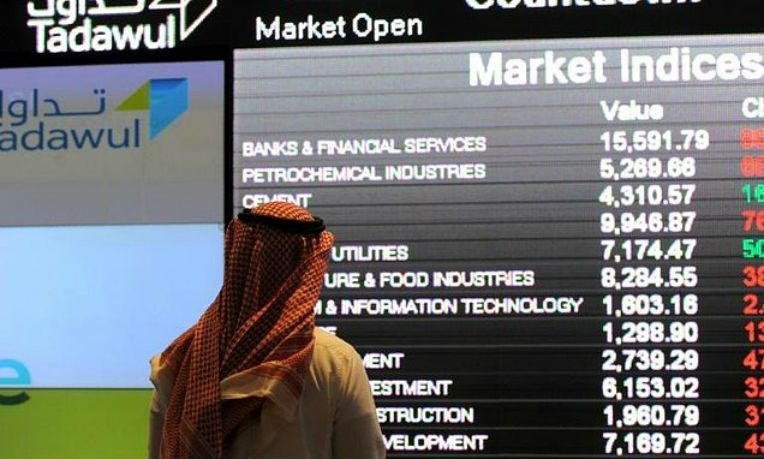 مؤشر سوق الأسهم السعودية يغلق منخفضًا عند 8037 نقطة