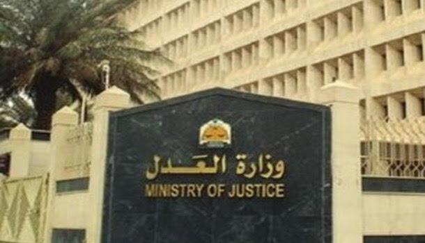 68 طلباً يضع تبوك ثامناً بين مناطق المملكة في تنفيذ أحكام النفقة