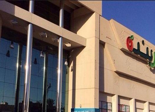وظائف إدارية شاغرة لدى شركة بنده في جدة
