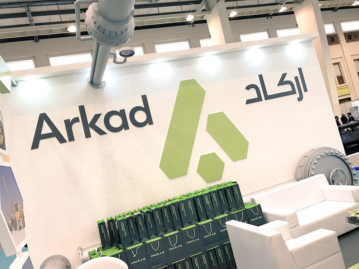 8 وظائف شاغرة لدى شركة أركاد في الرياض