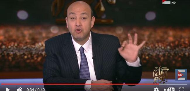 بالفيديو.. رد فعل تركي آل الشيخ على قيمة عقد عمرو أديب مع MBC