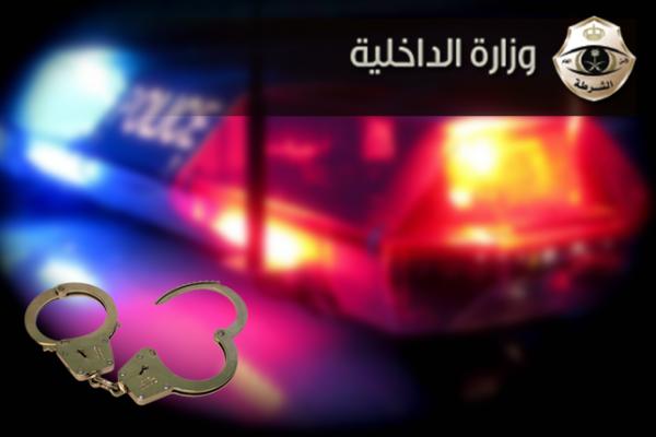 ضبط 8 متهمين في جريمة خطف مواطنين وتصويرهما لطلب فدية بالرياض