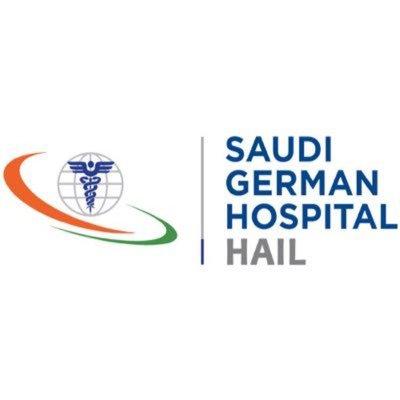 بـ4 شروط.. وظائف شاغرة للجنسين لدى المستشفى السعودي الألماني بحائل