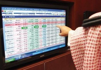 مؤشر الأسهم السعودية يتراجع 8.6 نقطة