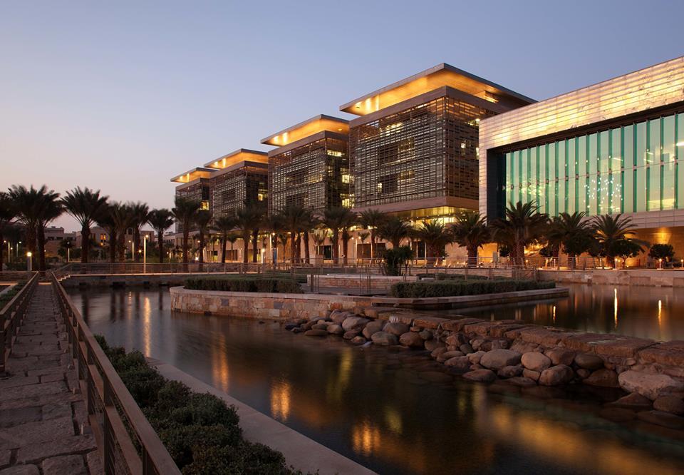 5 وظائف إدارية وهندسية في جامعة الملك عبدالله للعلوم والتقنية