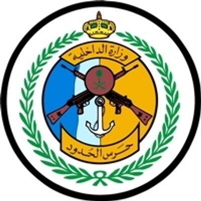 حرس الحدود يفتح باب القبول لرتبة جندي مفتشة أمنية عبر هذا الرابط