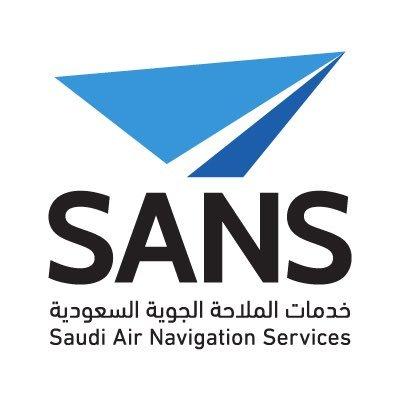 6 وظائف إدارية شاغرة في شركة الملاحة الجوية